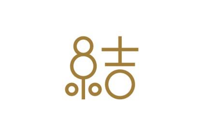 HSD_MUSUBU_Logo