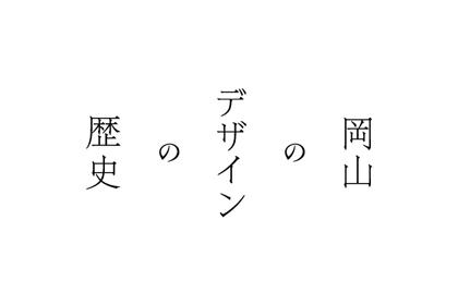 141127_+Thinking_16T
