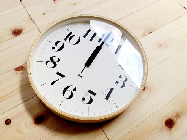 PreparedBldg201_Clock