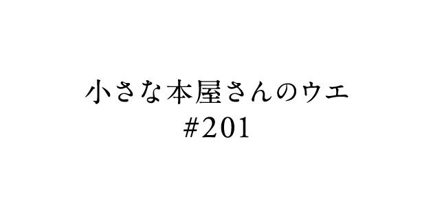 160728_news_9