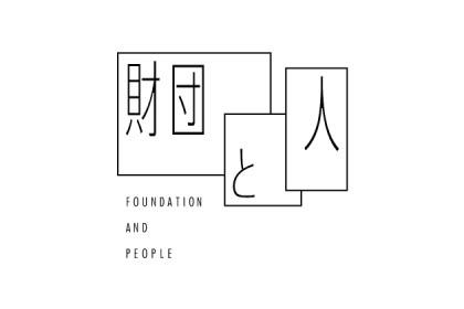 FukutakeEC_Hito_VI