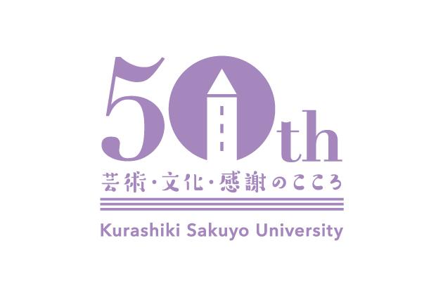 Sakuyo_50thVI