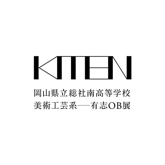 Kiten_VI_160529_3fix_B_2