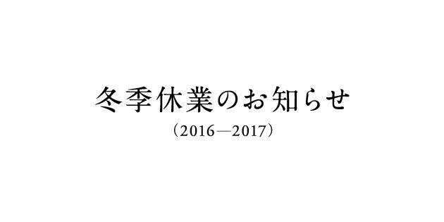 161228_news_11