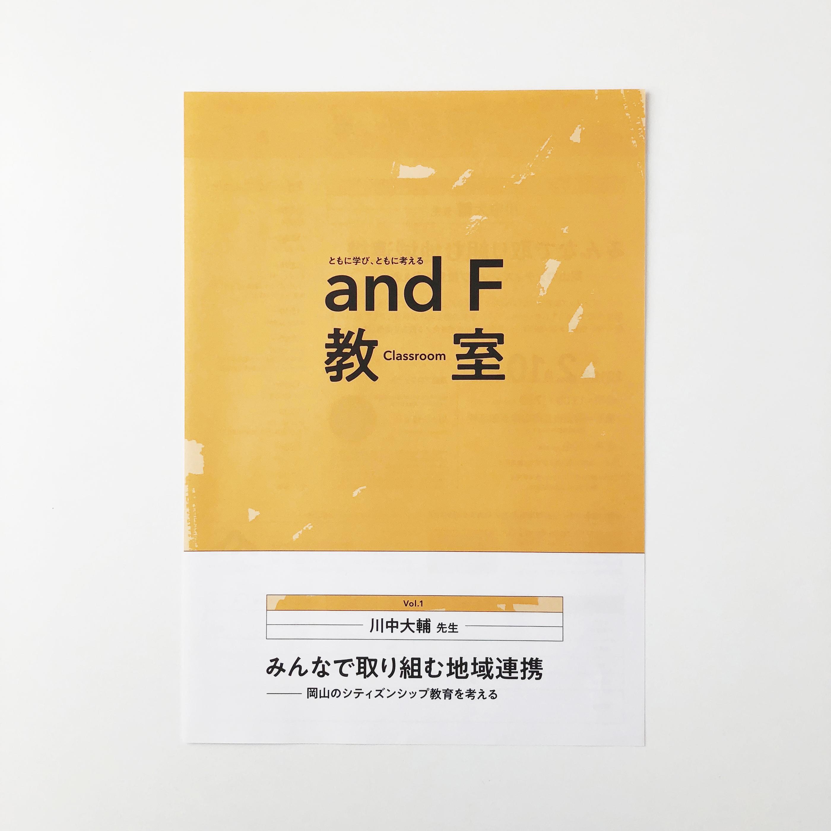 andF_vol1_1