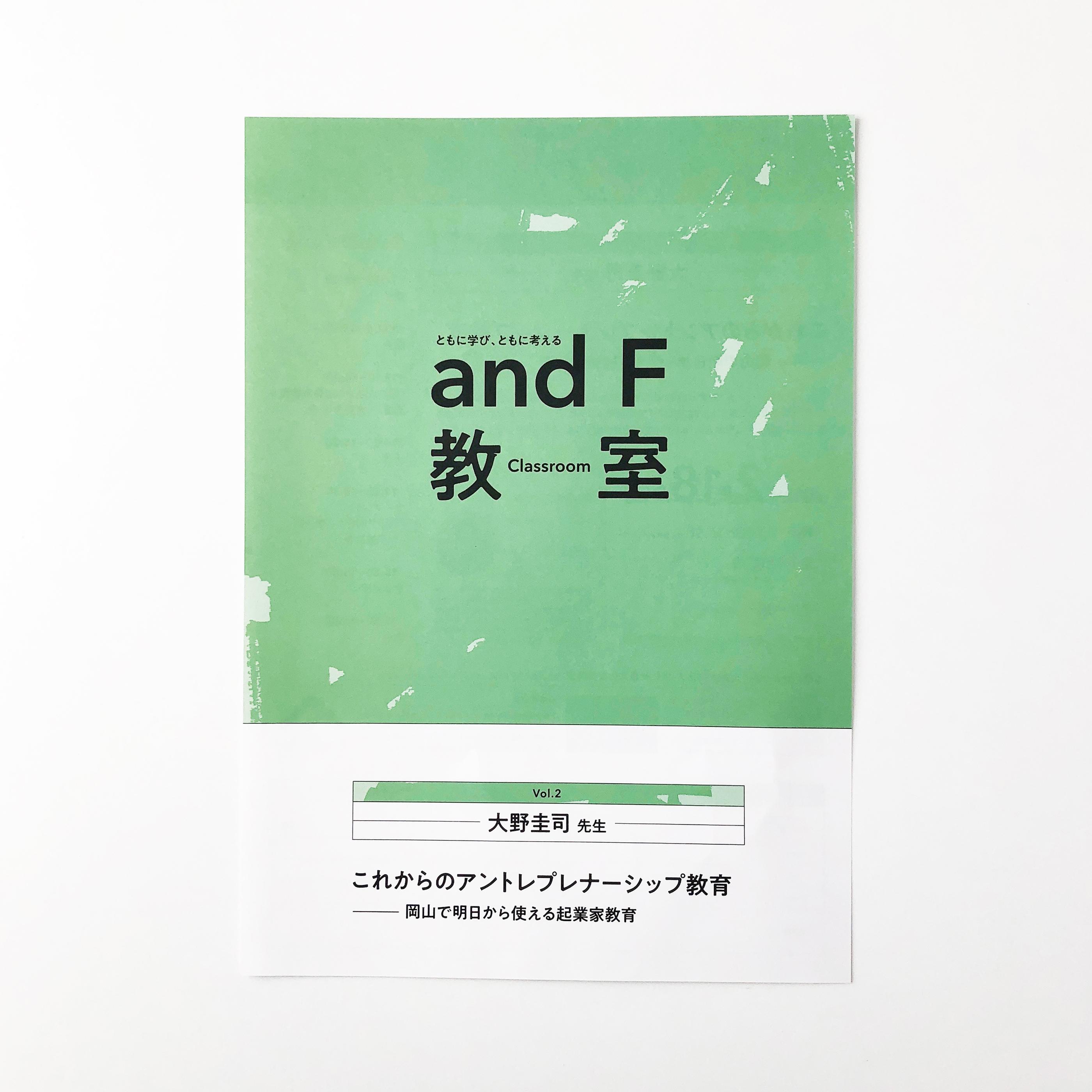 andF_vol2_1