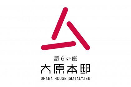 oharahontei_vi_1