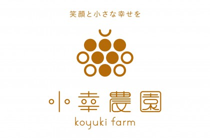koyuki-farm-vi
