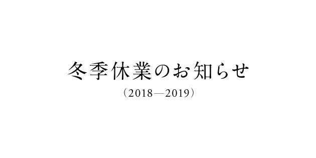 20181228_NEWS_15