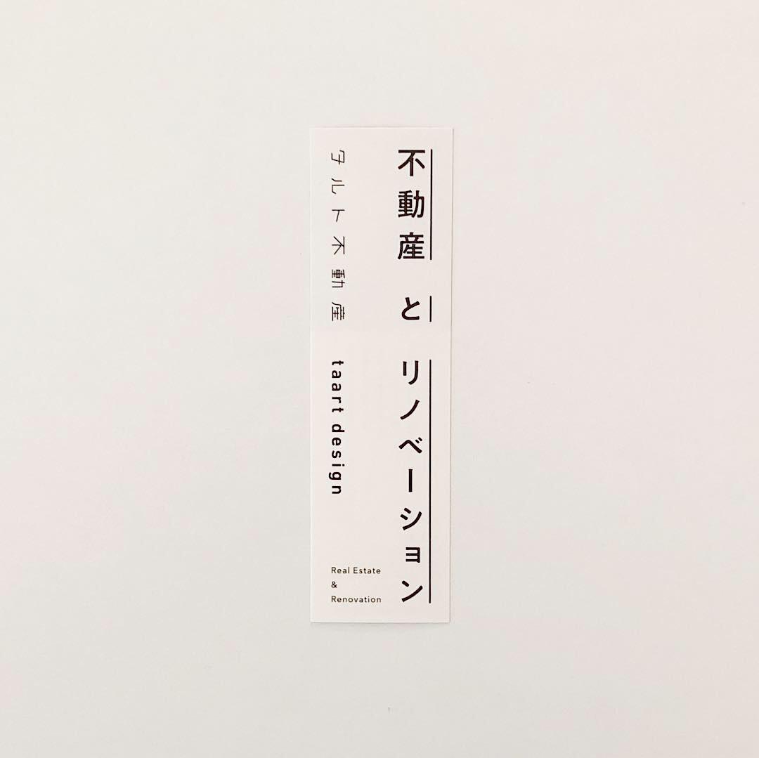 20190123_1