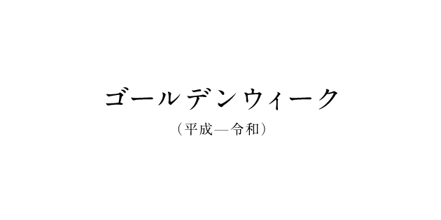 20190426_NEWS_16