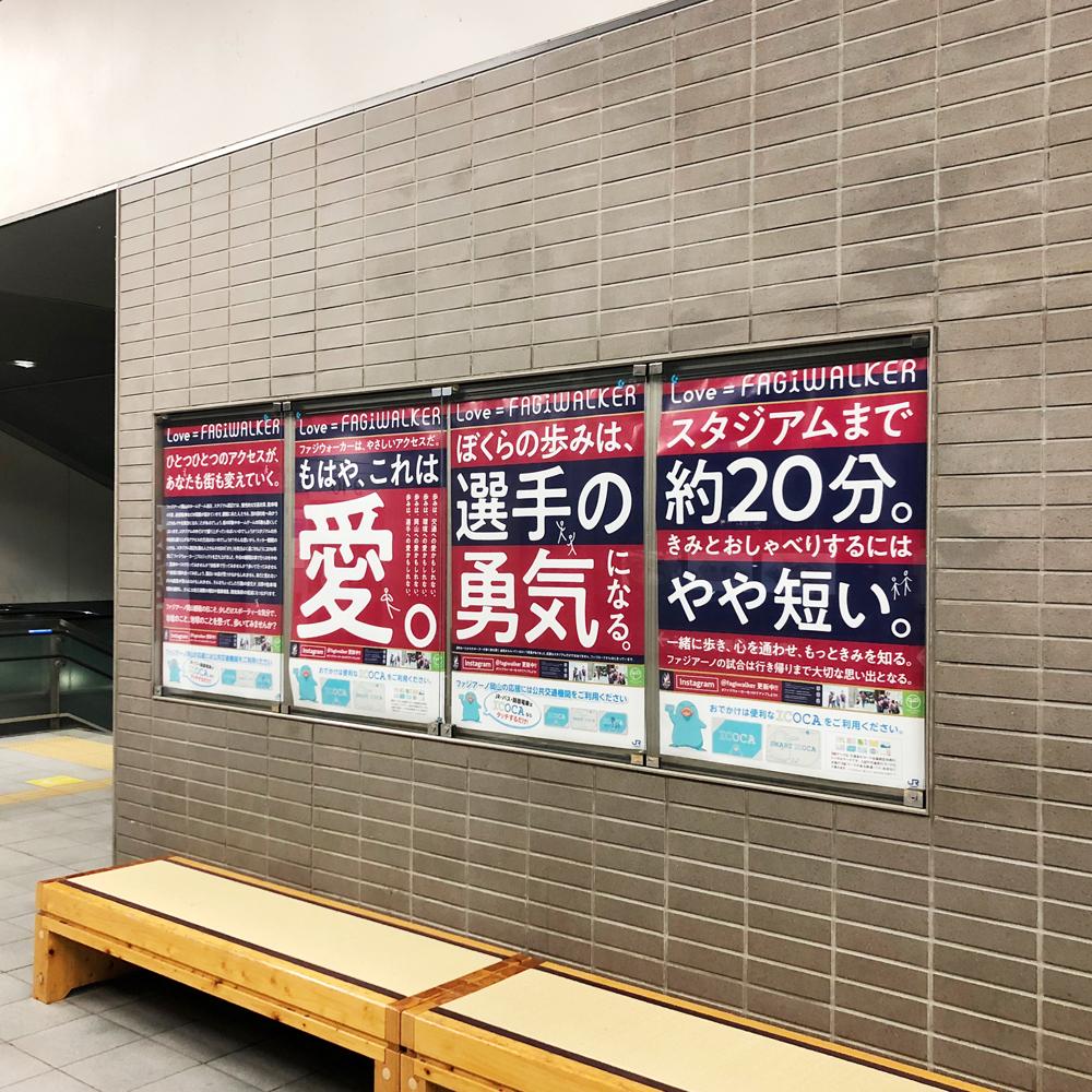 Poster_B1_2