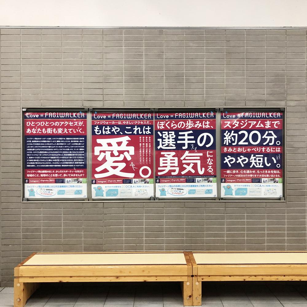 Poster_B1_3