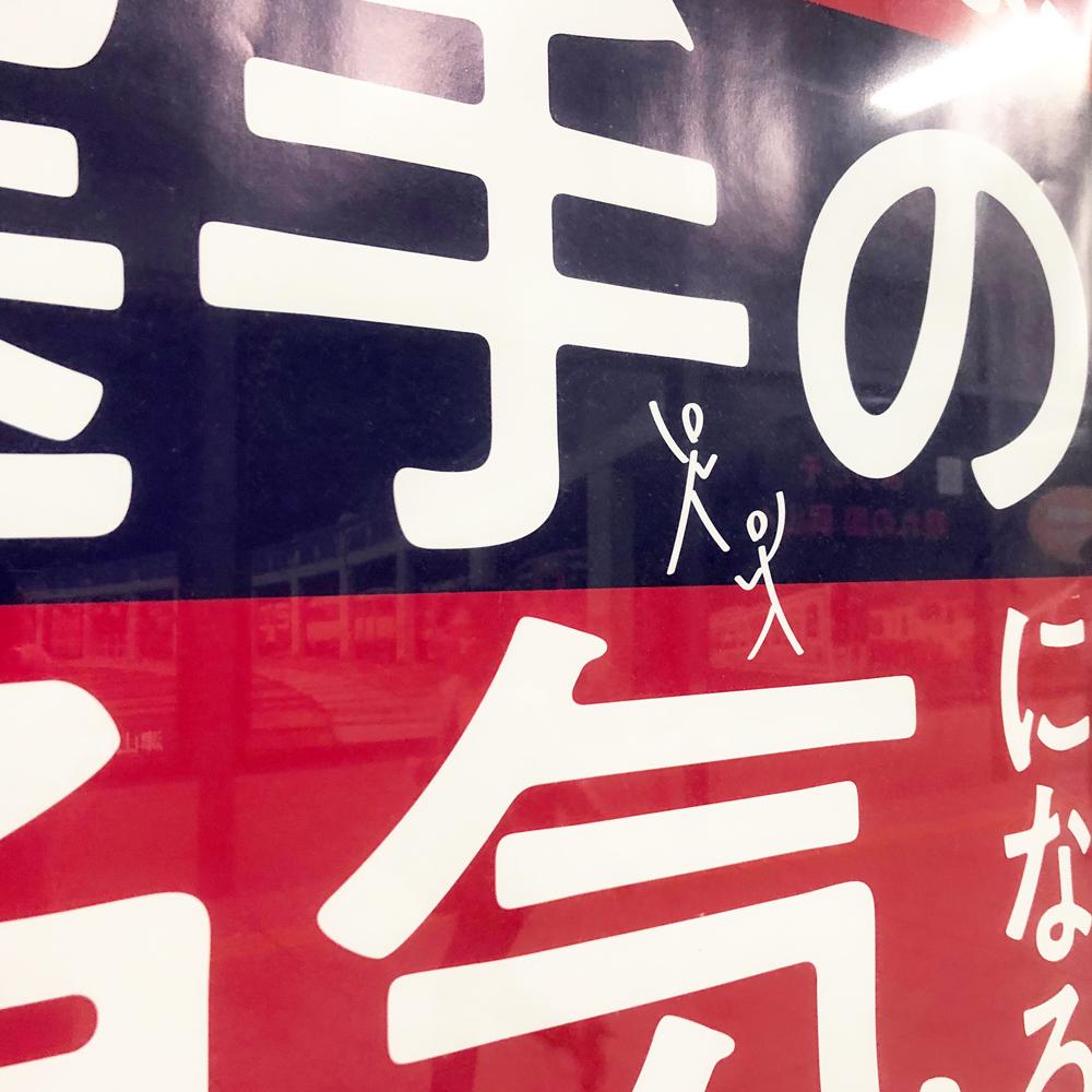 Poster_B1_7