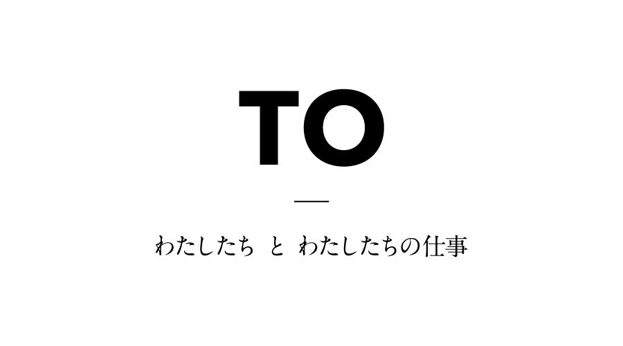 to_header_2