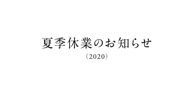 20200811_NEWS_19