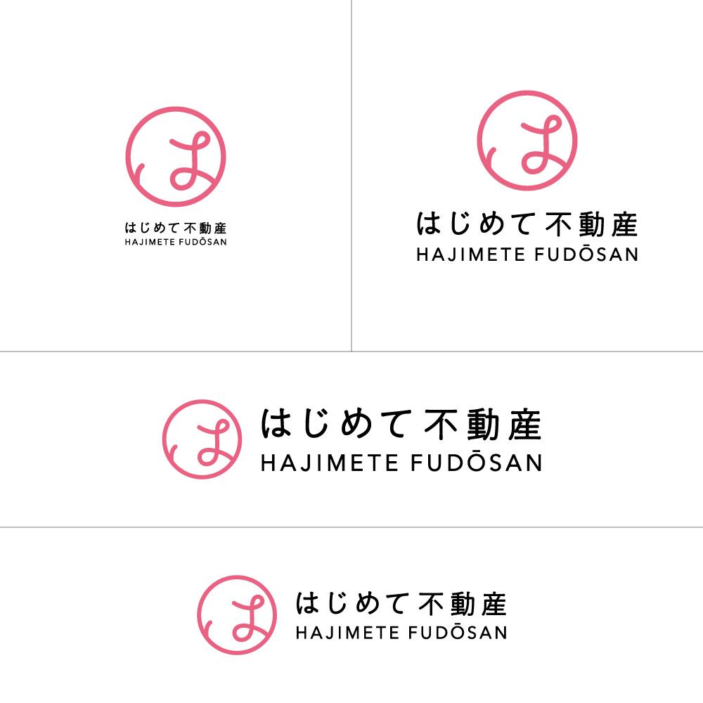 Hajimete_VI_3