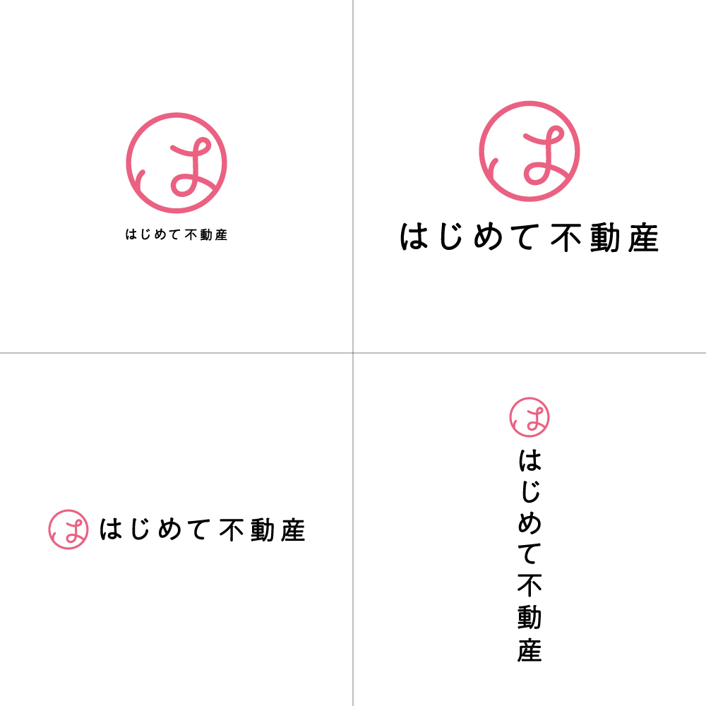 Hajimete_VI_4